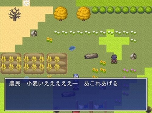 うひー Game Screen Shot5