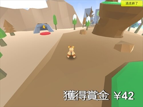 逃走なう!フレンズ Game Screen Shot3