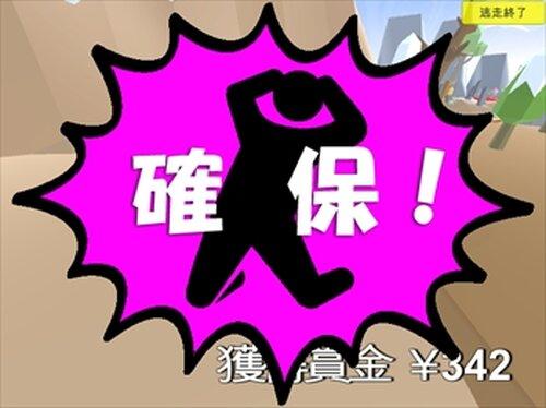 逃走なう!フレンズ Game Screen Shot4