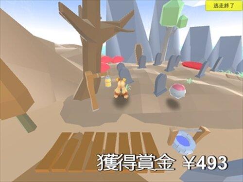 逃走なう!フレンズ Game Screen Shot5