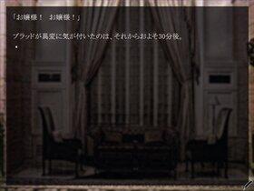 どうせ世界は終わるのだから。 Game Screen Shot3