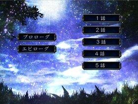 どうせ世界は終わるのだから。 Game Screen Shot5