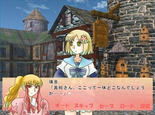 キラキラ☆OTOME! Game Screen Shot3
