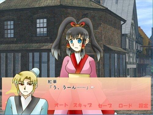 キラキラ☆OTOME! Game Screen Shot4