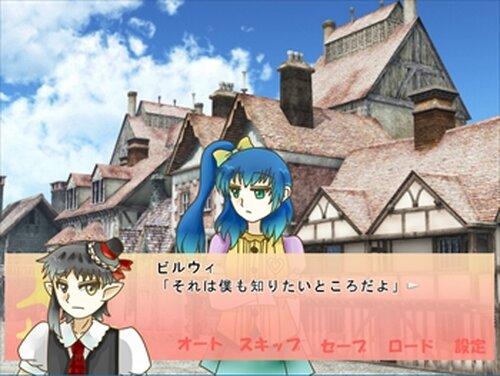 キラキラ☆OTOME! Game Screen Shot5