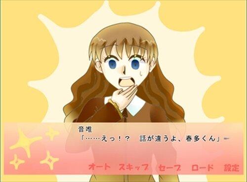 キラキラ☆OTOME! Game Screen Shots