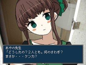 フルボッコようちえん Game Screen Shot4