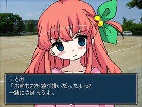 フルボッコようちえん Game Screen Shot5