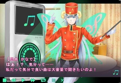奏られし千の音色 Game Screen Shot4