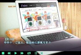 奏られし千の音色 Game Screen Shot5