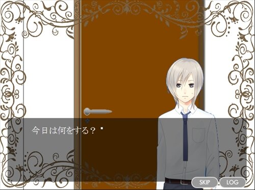 ひきこもり姫を迎えに~ブラウザ版~ver1.02 Game Screen Shot1