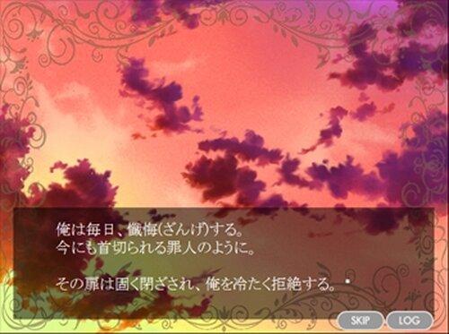 ひきこもり姫を迎えに~ブラウザ版~ver1.02 Game Screen Shot3
