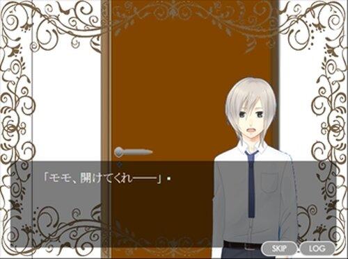 ひきこもり姫を迎えに~ブラウザ版~ver1.02 Game Screen Shot4