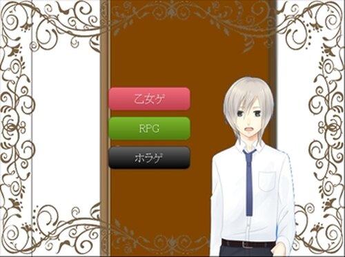 ひきこもり姫を迎えに~ブラウザ版~ver1.02 Game Screen Shot5