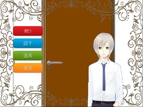 ひきこもり姫を迎えに~ブラウザ版~ver1.02 Game Screen Shots