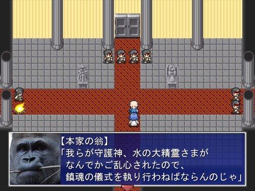 魔女っ漢毒殺紀行~2017 AF edition~ Game Screen Shot