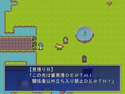 魔女っ漢毒殺紀行~2017 AF edition~ Game Screen Shot2