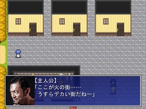 魔女っ漢毒殺紀行~2017 AF edition~ Game Screen Shot4