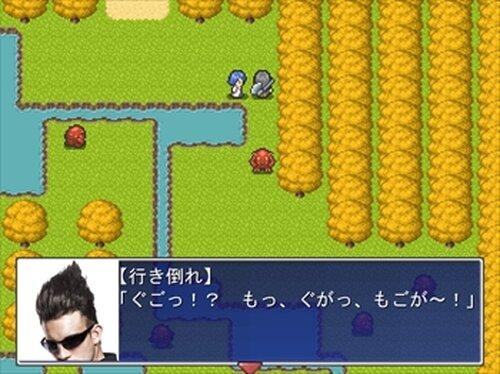 魔女っ漢毒殺紀行~2017 AF edition~ Game Screen Shot5