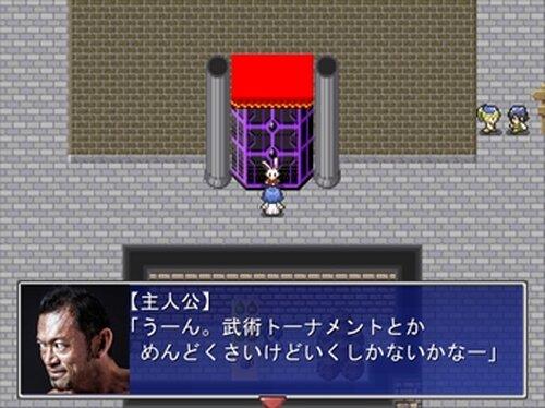 魔女っ漢毒殺紀行~2017 AF edition~ Game Screen Shots