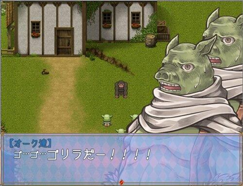 ゴッデスリトルラビット! Game Screen Shot1