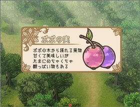 ゴッデスリトルラビット! Game Screen Shot3