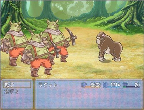 ゴッデスリトルラビット! Game Screen Shot4