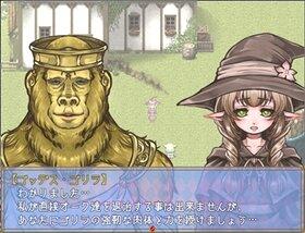 ゴッデスリトルラビット! Game Screen Shot5