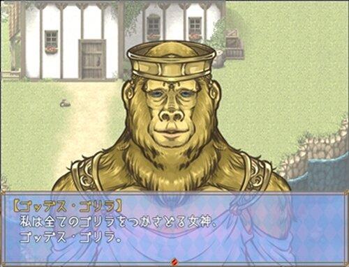 ゴッデスリトルラビット! Game Screen Shots