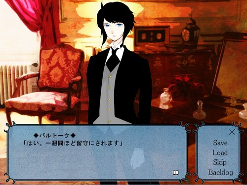 リレガトゥーラ Game Screen Shot3
