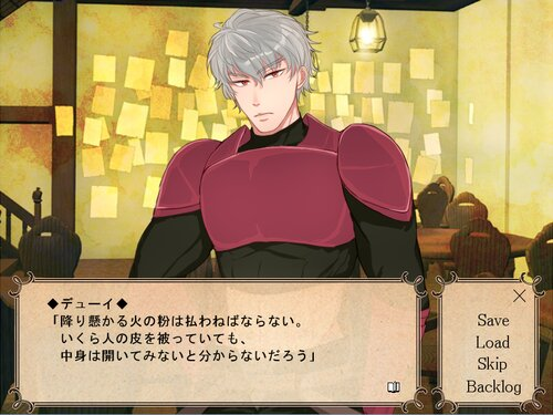 リレガトゥーラ Game Screen Shot4
