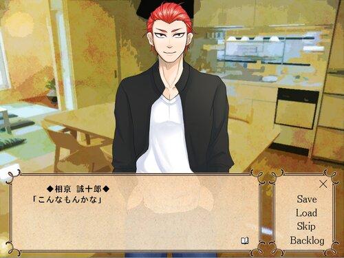 リレガトゥーラ Game Screen Shot5