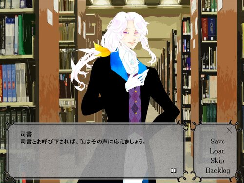 リレガトゥーラ Game Screen Shots