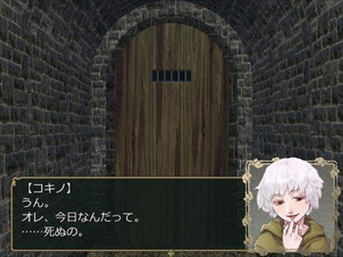 キュノロドンの牢獄AnotherSide Game Screen Shot3