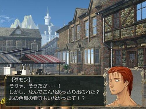 キュノロドンの牢獄AnotherSide Game Screen Shot4