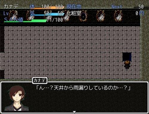 RiLy Game Screen Shot1
