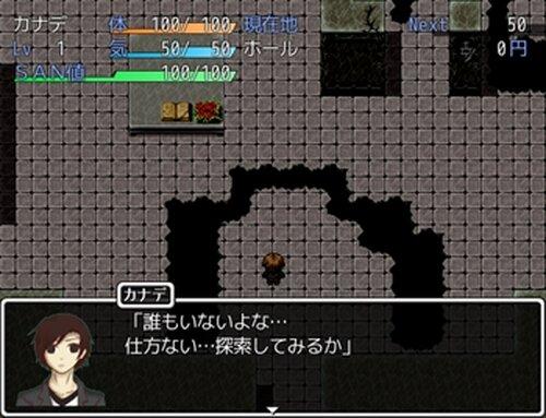 RiLy Game Screen Shot4