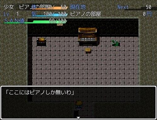 RiLy Game Screen Shot5