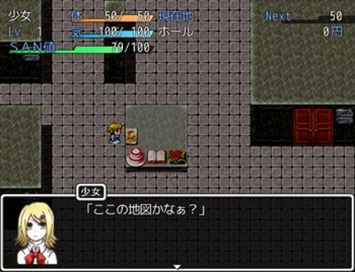 RiLy Game Screen Shots