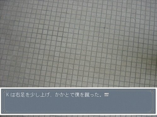 蹴られる Game Screen Shot4