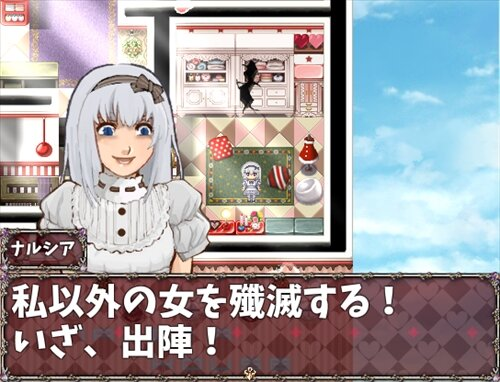 女子力戦争 Game Screen Shot1