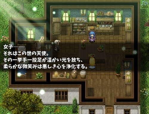 女子力戦争 Game Screen Shot2