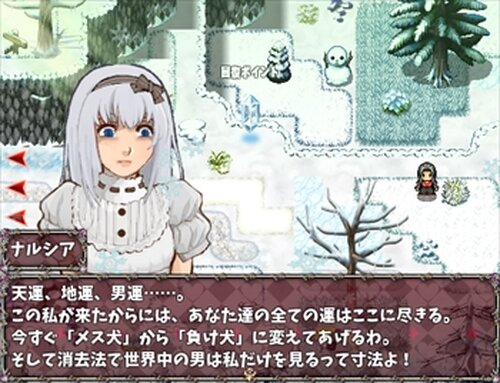 女子力戦争 Game Screen Shot3