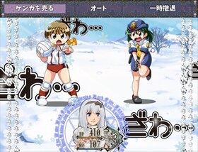 女子力戦争 Game Screen Shot4