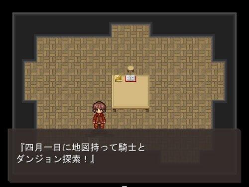 遅刻からの脱出 Game Screen Shot1