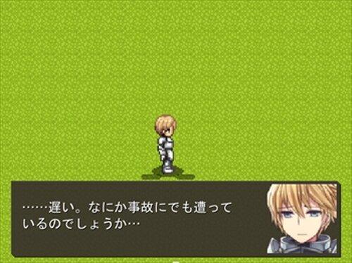 遅刻からの脱出 Game Screen Shot3