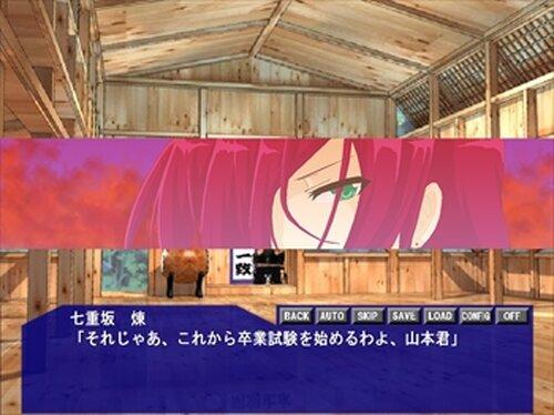 おるばり! 幼なじみバトル Game Screen Shot2
