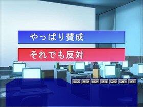 おるばり! 幼なじみバトル Game Screen Shot4