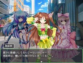 デュナミスMS 未来への軌跡 Game Screen Shot3