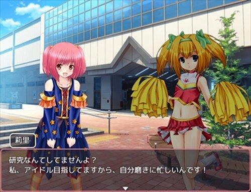 デュナミスMS 未来への軌跡 Game Screen Shot4